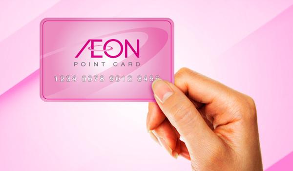 Thumnail_Aeon-point-Card