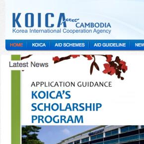 Koica Cambodia